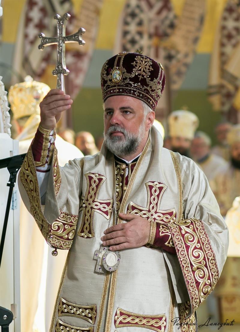 епископ Григорије
